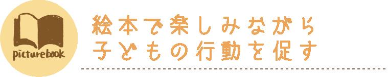 くつおきシール公式Webサイト